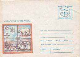 18046- POLAR PHILATELY CLUB ANNIVERSARY, PENGUINS, POLAR BEAR, COVER STATIONERY, 1983, ROMANIA - Polar Philately