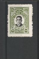 ORCHA - ETATS PRINCIER DE L INDE - TIMBRE NEUF N° 29 - 1935 - MAHARAJAH VIR SINGH DEO - COTE 15€ - VOIR SCAN - Orchha
