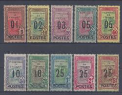 TUNISIE - 1925 -  SERIE N° 110 à 119 - XX - X - (X) - - Tunisia (1888-1955)