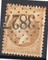 France  N° 21 Oblitérés   Départ à 2,00 Euros !! - 1853-1860 Napoleon III