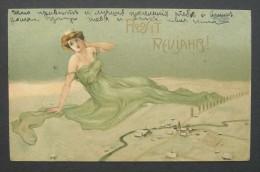 RAPHAEL KIRCHNER ART NOUVEAU HAPPY NEW YEAR GERMANY BEFORE 1904 YEAR! - Kirchner, Raphael
