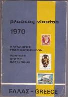 Grèce - Catalogue 1970 - 320 Pages - Altri