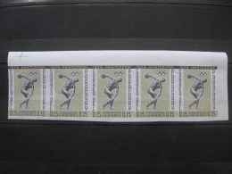 Paraguay  1962    MNH  Strip Imperf