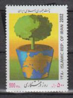 IRAN     2002      N°  2613       COTE      2 € 50 - Iran