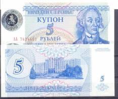 """1996. Transnistria, Hologram """"50000Rub"""" On 5 Rub,  P-27, UNC - Moldavie"""