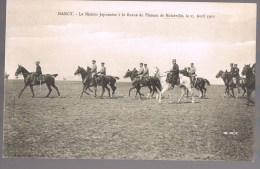 NANCY . La Mission Japonaise à La Revue Du Plateau De Malzéville . - Nancy
