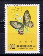 ROC+ China Taiwan 1977 Mi 1202 Schmetterling - Used Stamps