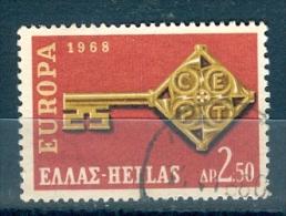 Greece, Yvert No 951 - Grèce