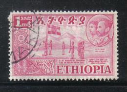 W2797 - ETIOPIA 1952 , 1 Dollaro N. 321 Usato - Etiopia