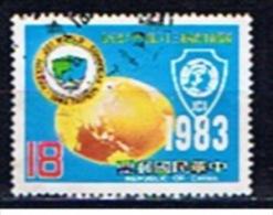 ROC+ China Taiwan 1983 Mi 1542 Juniorenhandelskammern - Used Stamps