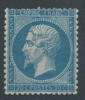 Lot N°28617   N°22,  Neuf Avec Gomme - 1862 Napoleon III