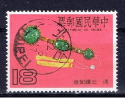 ROC+ China Taiwan 1987 Mi 1749 Szepter - Used Stamps