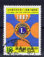ROC+ China Taiwan 1987 Mi 1757 Lions - Used Stamps