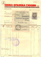 JUDAICA ZAGREB HINKO FRANK & SONS KAVOVINA YEAR 1940 - Zonder Classificatie