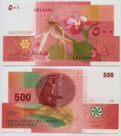 Comores 500 Francs P-15 2006 UNC - Comores