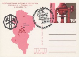 J0636 - Poland (1974) Postal stationery; motif: High smelter; postmark: Zabrze 1: Stamp exhibition SOCFILEX