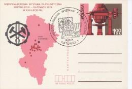 J0639 - Poland (1974) Postal stationery; motif: High smelter; postmark: Katowice 1: Stamp exhibition SOCFILEX
