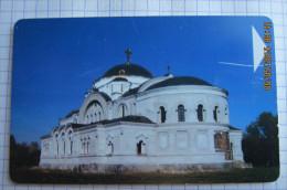 Brest Nicholas Cathedral. - Belarus
