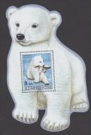 RO) 2007 AZERBAIJAN, POLAR BEAR, ODD SHAPE, SOUVENIR MNH - Azerbaïjan