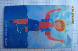 Children's Drawing. - Belarus