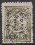 GREECE - MYTILENE - 1912 25 L On 2 Pa Surcharge. Scott N68. Used - Mytilene