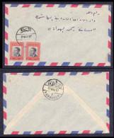 1957JORDAN Pair Definitive KingHussein Stamps On Cover Air Mail Letter Stamped City Beer Sender To RAMALLAH(OrBestOffer) - Jordanie
