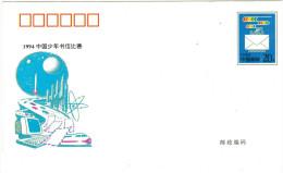 CINA - CHINA - CHINE - 1994 - JUVENILE LETTER WRITING COMPETITION - P-COVER - 1949 - ... Repubblica Popolare