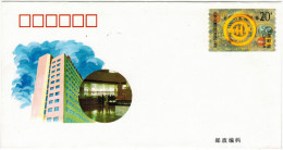 CINA - CHINA - CHINE - 1994 - 40 YEARS OF CHINA CONSTRUCTION BANK - P-COVER - 1949 - ... Repubblica Popolare