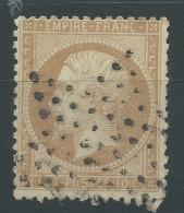 Lot N°28643   N°21, Oblit étoile Pleine De PARIS - 1862 Napoleon III