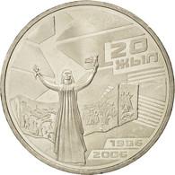 Kazakhstan, 50 Tenge 2006, KM 79 - Kazakhstan
