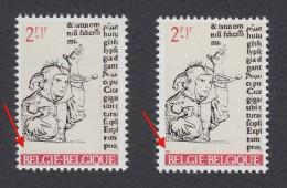 CURIOSITE ABSOLUMENT RARE 1428 MNH ** TIMBRE GAUCHE SANS LA DATE - ZEGEL LINKS ZONDER DATUM - Other