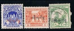 Tres Sellos Service UNION Of BURMA (Myanmar) */º - Myanmar (Burma 1948-...)