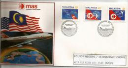 MALAISIE.Premier Vol Inaugural Malaysia Airlines Kuala-Lumpur à Tokyo & Los Angelès. 31 Juillet 1986  (Boeing 747-400) - Vliegtuigen