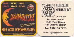 #D94-163 Viltje Huyghe - Sous-bocks