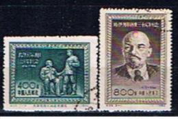 VRC+ China Volksrepublik 1954 Mi 246-47 Lenins Todestag - 1949 - ... People's Republic