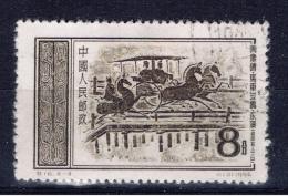 VRC+ China Volksrepublik 1956 Mi 322 Gespann - 1949 - ... People's Republic