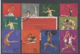 China Michel No. 903 - 913 Gestempelt Used / Mit Falz - 1949 - ... People's Republic