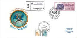 RUSSIA 2000 300 YEARS OF MINING AND GEOLOGICAL SURVEY RUSSIA (Post office: Saint-Petersburg)