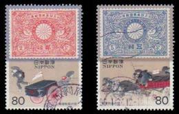 Japan Scott #2410-2411, set of 2 (1995) Postal History Series, Used