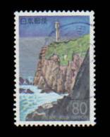 Japan Scott #Z-161, 80y multicolored (1995) Cape Ashizuri (Misaki Lighthouse), Used