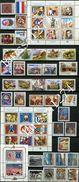 YUGOSLAVIA 1995 Complete Year Commemorative And Definitive MNH - Nuovi