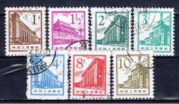VRC+ China Volksrepublik 1964 Mi 846-50 852-53 Pekinger Bauten - 1949 - ... Repubblica Popolare