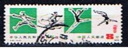VRC+ China Volksrepublik 1979 Mi 1504 Sportspiele - Used Stamps