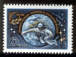 RUSSIA (USSR) 1975 MNH Man Walking In Space And Earth, Scott No. 4332 - Russia & USSR