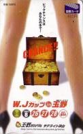 Carte Japon - Pièces De Monnaie En Or / Coffre Jambes De Femme Sexy - Japan Gold Coin & Girl Card Münze Karte - 92 - Timbres & Monnaies