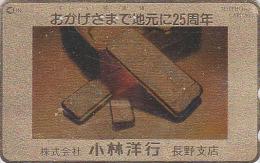 Télécarte Dorée Japon / 270-00369 - LINGOT D´OR / SHARPS & PIXLEY / ENGLAND - MONEY GOLD Japan Phonecard - COIN 95 - Timbres & Monnaies