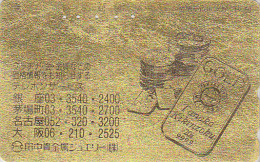 Télécarte Dorée Japon - MONNAIE - LINGOT & PIECE EN OR - MONEY GOLD INGOT Japan Phonecard Bank Note - COIN 96 - Timbres & Monnaies