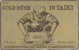 RARE Télécarte Dorée Japon - MONNAIE - RUEE VERS L´OR - MONEY GOLD RUSH Japan Phonecard Bank Note - COIN 97 - Timbres & Monnaies