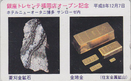 Télécarte Japon - MONNAIE - LINGOT D´OR - MONEY GOLD INGOT Japan Phonecard - GELD Telefonkarte  - COIN 101 - Timbres & Monnaies
