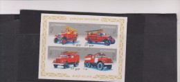 O) 2006 AZERBAIJAN, PROOF FIRE BOMBER, SEVERAL TIMES, XF - Azerbaïjan